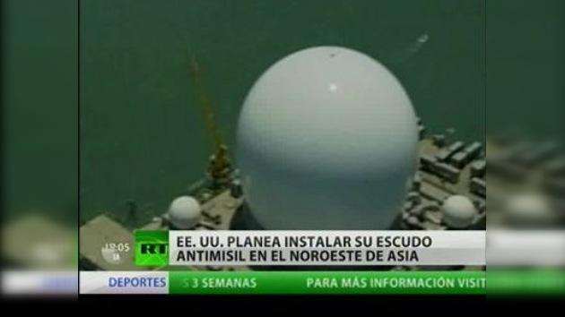 EE. UU. planea instalar su escudo antimisiles en el noroeste de Asia