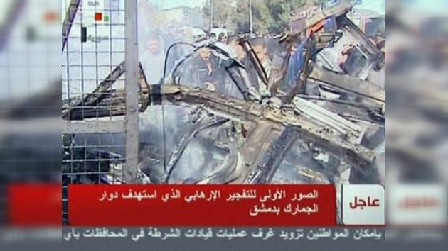 Dos explosiones sacuden Damasco
