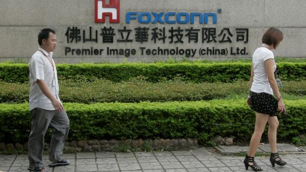 Disturbios en una de las fábricas de iPhone en China Deeb89d20b0081a2c04b550e935b596f_article