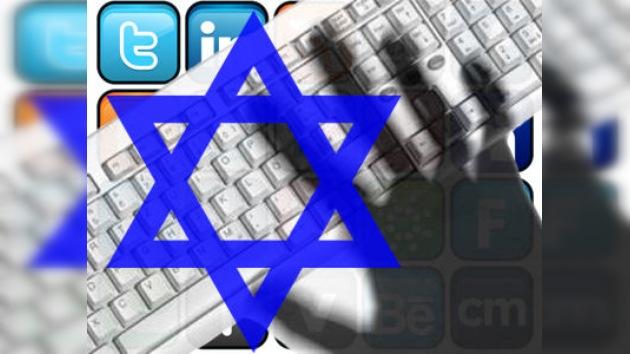 Israel ciberespiará a sus ciudadanos