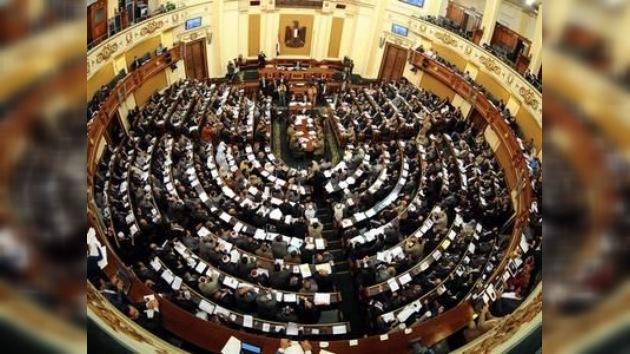 El Parlamento egipcio exige revisar todos los acuerdos con Israel