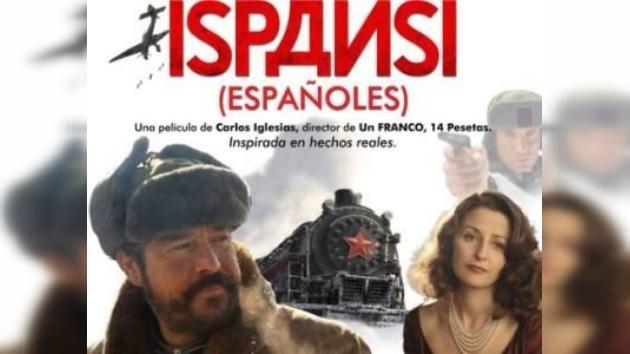 'Ispansi', un relato de amor y odio con los niños de la guerra de fondo
