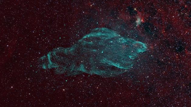 Un nuevo objeto espacial: la Nebulosa de Manatí