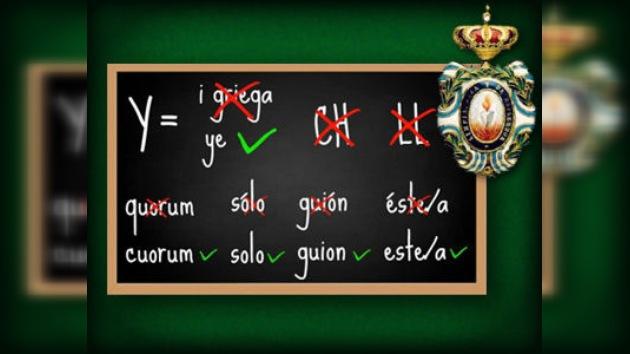 ¿Aprobarán la nueva ortografía española?