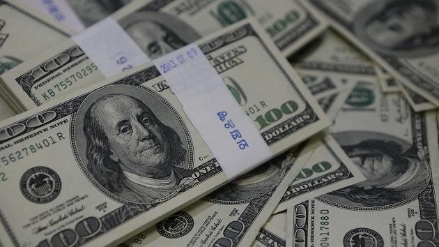 Fortunas sin rostro: multimillonarios que ocultan su identidad
