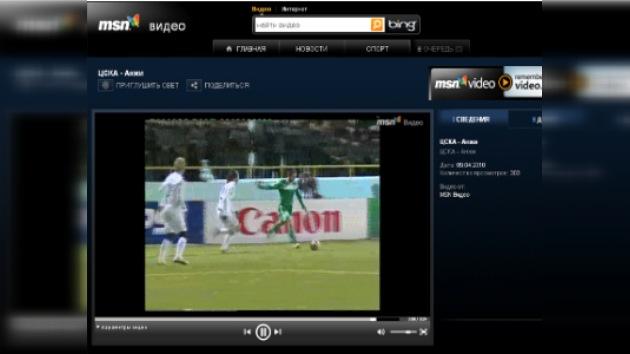 Los partidos de la Premier Liga rusa de fútbol se transmitirán por Internet