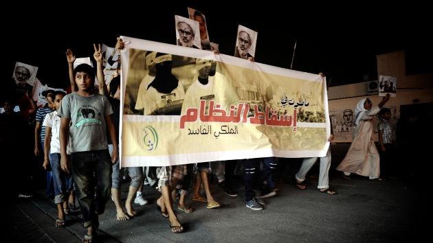 Bahréin: Las fuerzas del régimen atacaron más de 300 viviendas de civiles