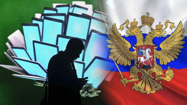 Rusia moviliza sus ciberfuerzas