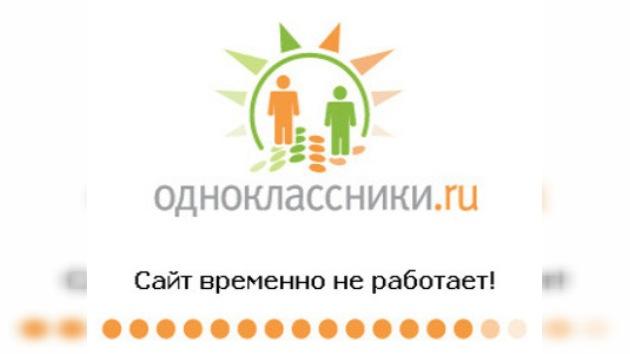 Punto final al proceso contra el creador de la red social Odnoklassniki.ru