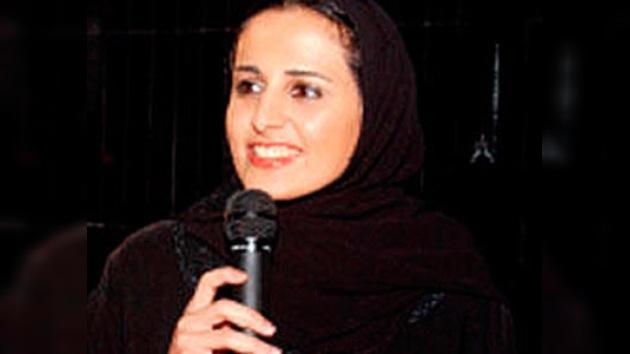Acusan a la princesa de Bahréin de obtener confesiones bajo tortura