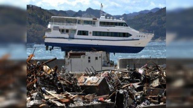 Desastres naturales marcan cifra récord de pérdidas económicas en 2011