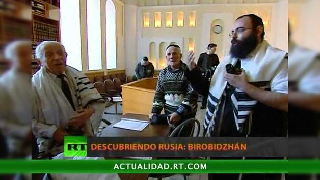DESCUBRIENDO RUSIA : BIROBIDZHÁN