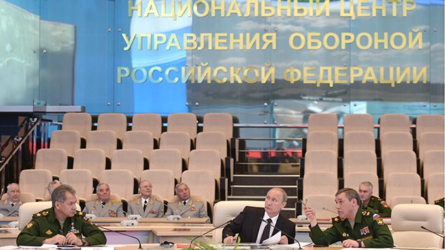 Rusia pone en marcha su gran centro de gestión integral de seguridad