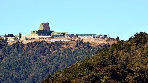 Un innovador radar en Taiwán podría facilitar información sobre China a EE.UU.