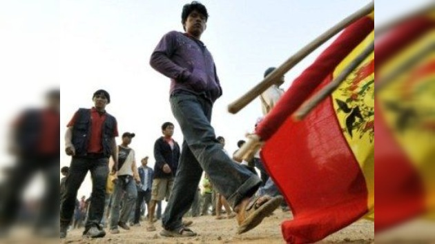 La marcha indígena en Bolivia podría causar enfrentamientos violentos