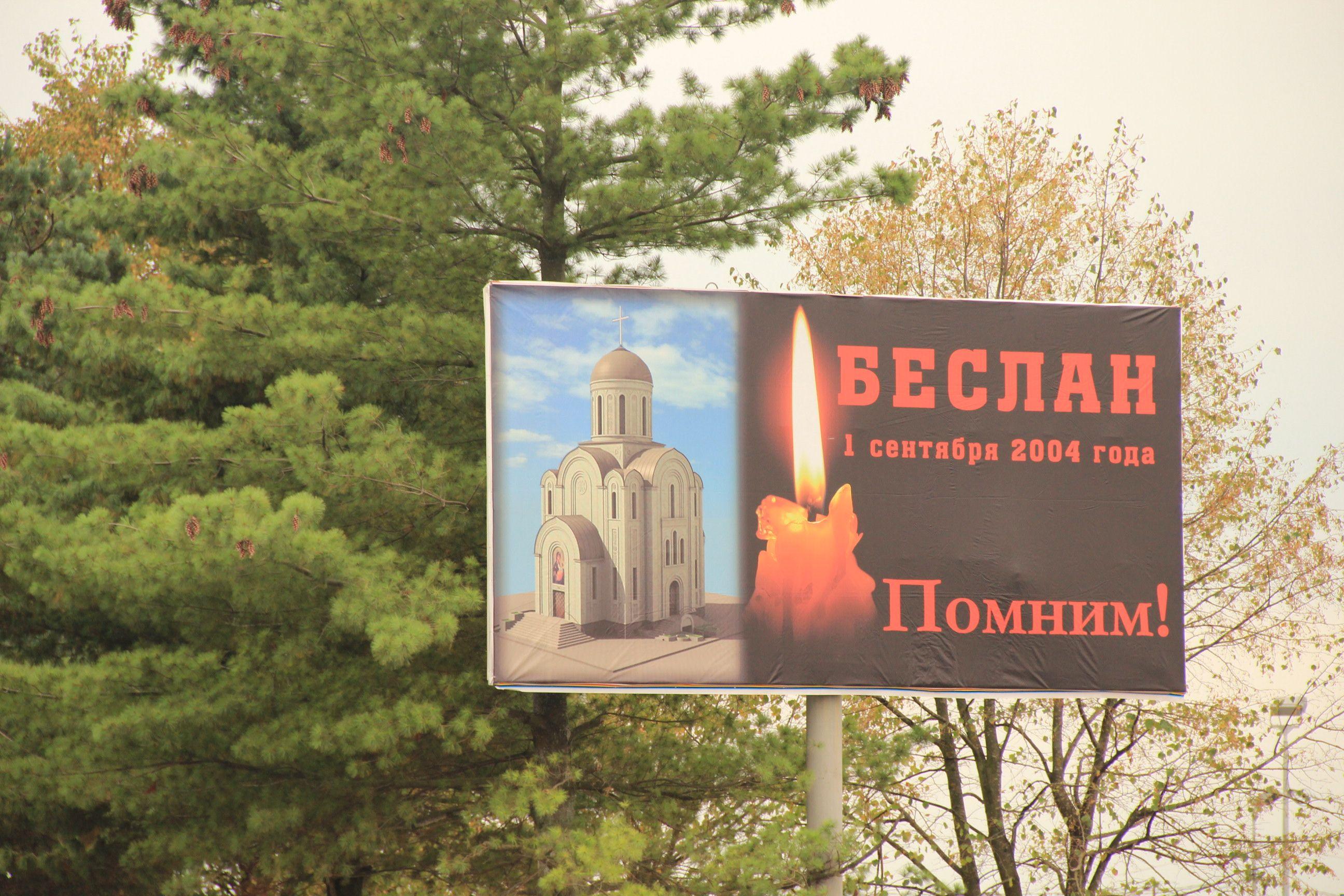 Escuela mamada real en rusia