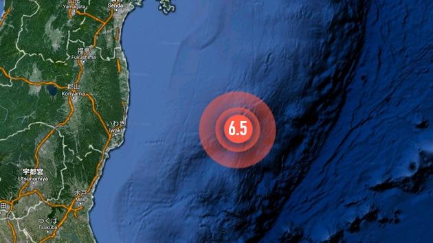 Un sismo con magnitud de 6,5 azota la zona de la central japonesa de Fukushima