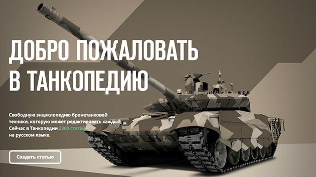 Rusia lanza una enciclopedia digital de carros de combate