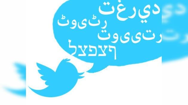 Twitter añade versiones en hebreo, árabe, persa y urdu