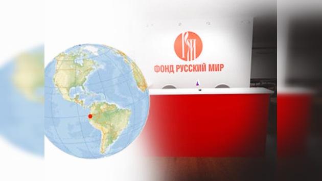 Se inaugura el Centro Ruso en Guayaquil, Ecuador
