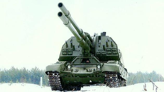 Rusia inventa un cañón electroquímico