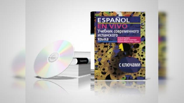 La lengua española gana popularidad en Rusia