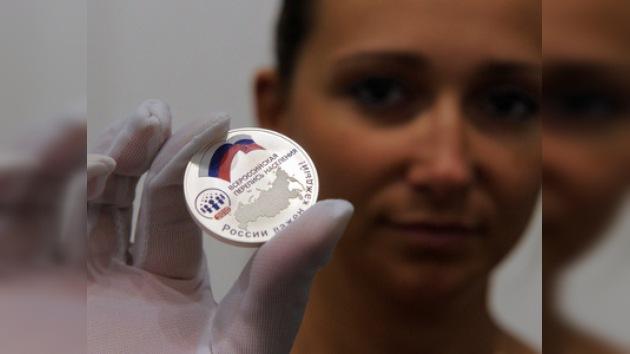 Rusia emite monedas dedicadas a la arquitectura y la historia de la Marina