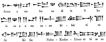 Voces del pasado: Escuche cómo sonaban las lenguas antiguas