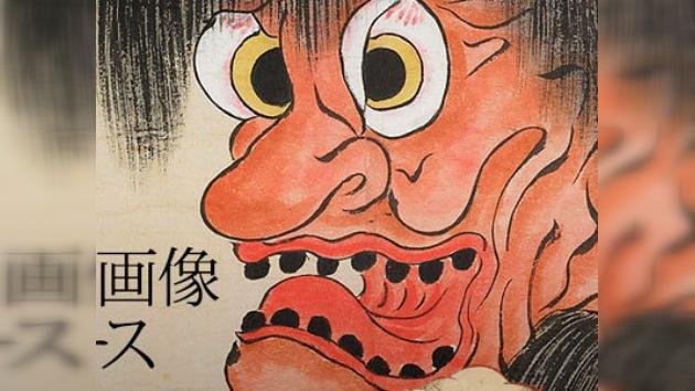Todos los fantasmas japoneses disponibles en Internet