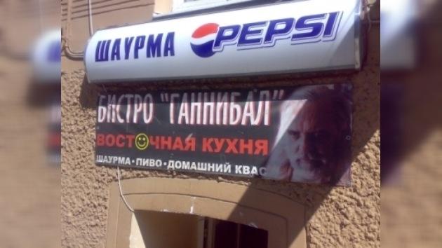 Arranca en San Petersburgo un concurso de la peor publicidad