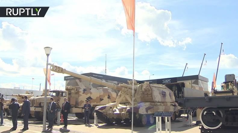 Артиллерийскую самоходную установку «Флокс» рассекретили на военном форуме «Армия-2016»