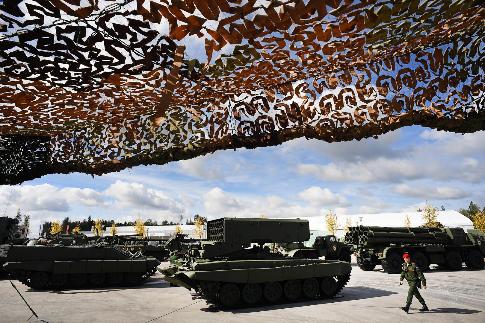 Тяжелая огнемётная система ТОС-1А представлена в открытой экспозиции на Международном военно-техническом форуме «Армия-2016» в конгрессно-выставочном центре подмосковного Военно-патриотического парка культуры и отдыха Вооруженных сил РФ «Патриот».