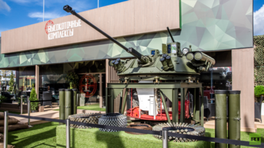 Т-90, С-400 и другая новейшая техника: RT побывал на форуме «Армия-2016»