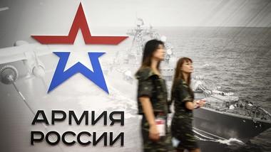 Военно-технический форум «Армия-2016» открывается для всех желающих