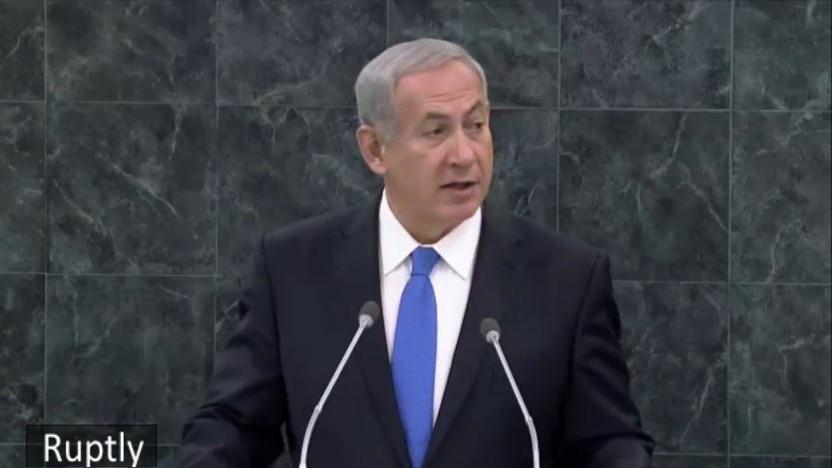 Netanjahu: Iran gefährlicher als Islamischer Staat