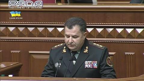 Ukrainisches Roulette: Vierter Verteidigungsminister in einem Jahr