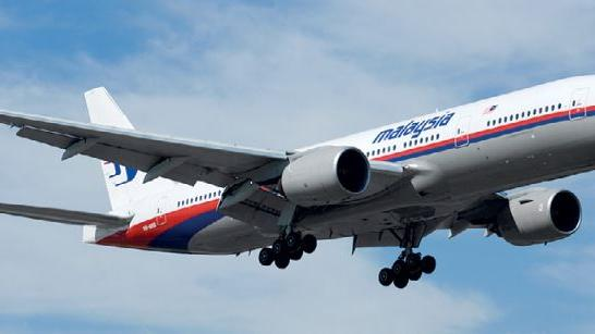 Enthüllt: Geheime Deals zur MH17 Untersuchung