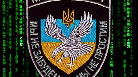 Ukrainische Hackergruppe CyberBerkut legt Bundestag.de lahm