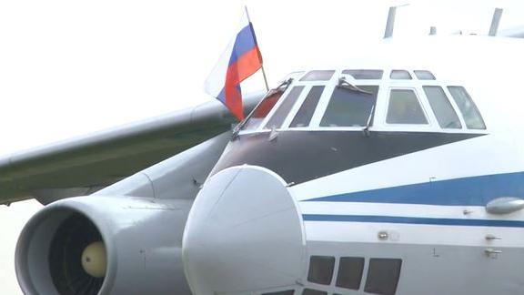 Holland in Not dementiert Meldung über Luftraumverletzung