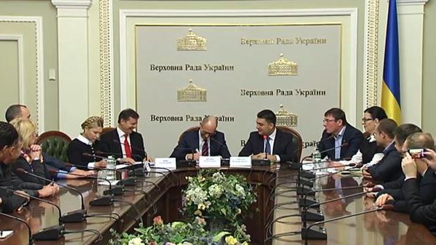 Kiewer Parlament von US-Gnaden