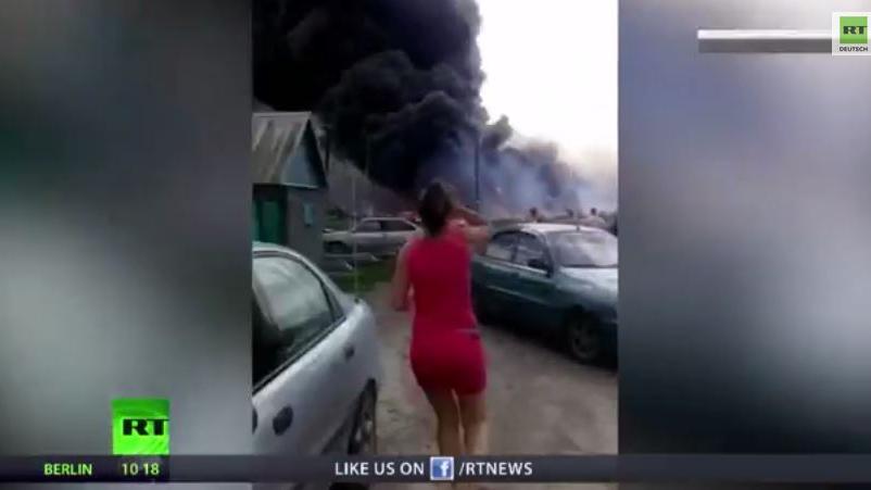 Heute vor vier Monaten - Absturz von MH17 [Neues Videomaterial]