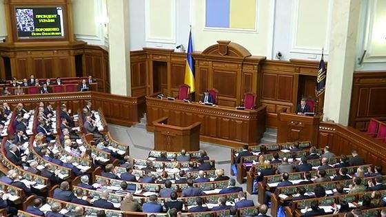 Winterschlussverkauf: Ukrainische Ministerposten gehen an ausländische Investmentbanker