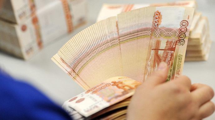 Wie steht es um die russische Wirtschaft und den Rubel?