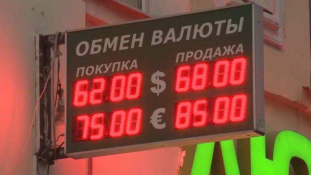 Steht Russland vor dem Kollaps? - Trotz Rubel- und Ölpreisverfall droht kein neues 1998