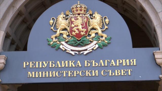 Ex-Wirtschaftsminister: Aus für South Stream - Bulgarien massiv von USA unter Druck gesetzt