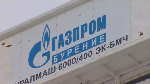 Russland nimmt wieder Gaslieferungen in die Ukraine auf