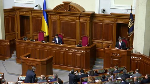Ukraine ist pleite - Sozialleistungen werden privatisiert und EU soll leere Kassen füllen