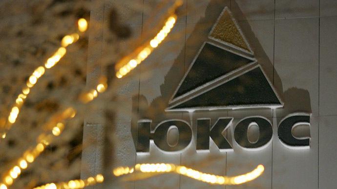 Gerecht? EGMR verurteilt Russland zu 1,9 Mrd. Euro wegen Verstaatlichung des kriminellen Yukos-Konzerns