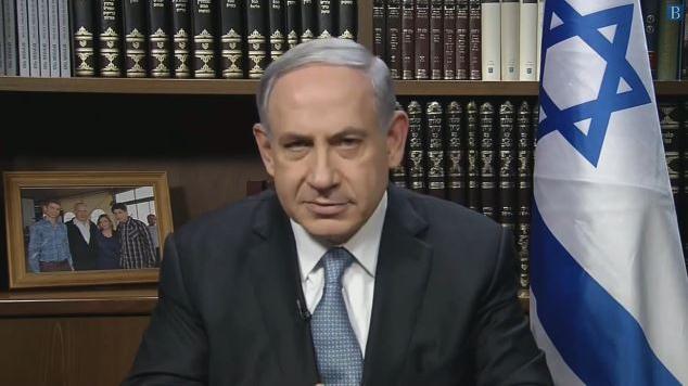 Ohne Moos nichts los - Israel fordert Deutschland auf Bezahlung des ICC einzustellen