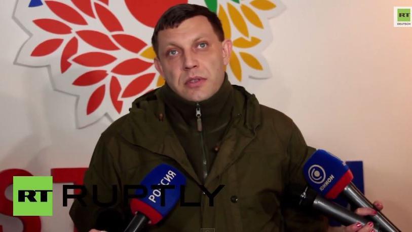 Premier der Donezker Volksrepublik: Ukrainische Armee nutzt mobile deutsche Krematorien